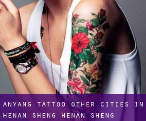 Anyang Tattoo (Other Cities in Henan Sheng, Henan Sheng)