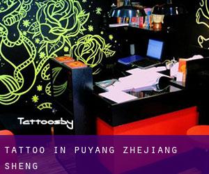 Tattoo in Puyang (Zhejiang Sheng)