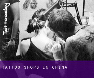 Tattoo Shops in China