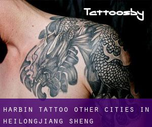 Harbin Tattoo (Other Cities in Heilongjiang Sheng, Heilongjiang Sheng)
