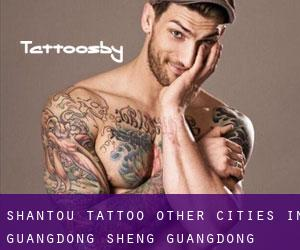 Shantou Tattoo (Other Cities in Guangdong Sheng, Guangdong Sheng)