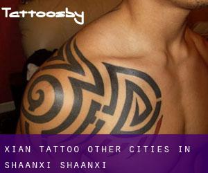 Xi'an Tattoo (Other Cities in Shaanxi, Shaanxi)