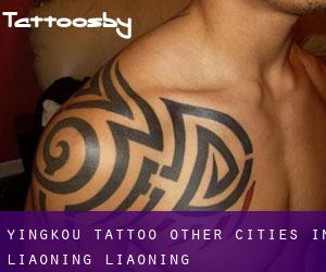 Yingkou Tattoo (Other Cities in Liaoning, Liaoning)